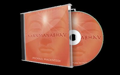 Manmanabhav